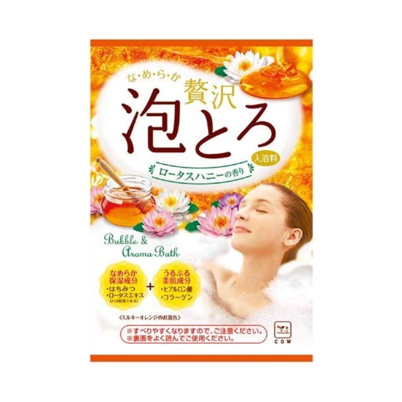 Cow Brand Awatoroyu Bath Additives - TokTok Beauty