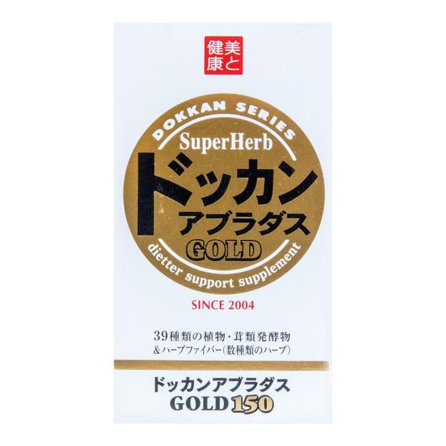 DOKKAN Super Herb Dietary Support Supplement - Gold - TokTok Beauty