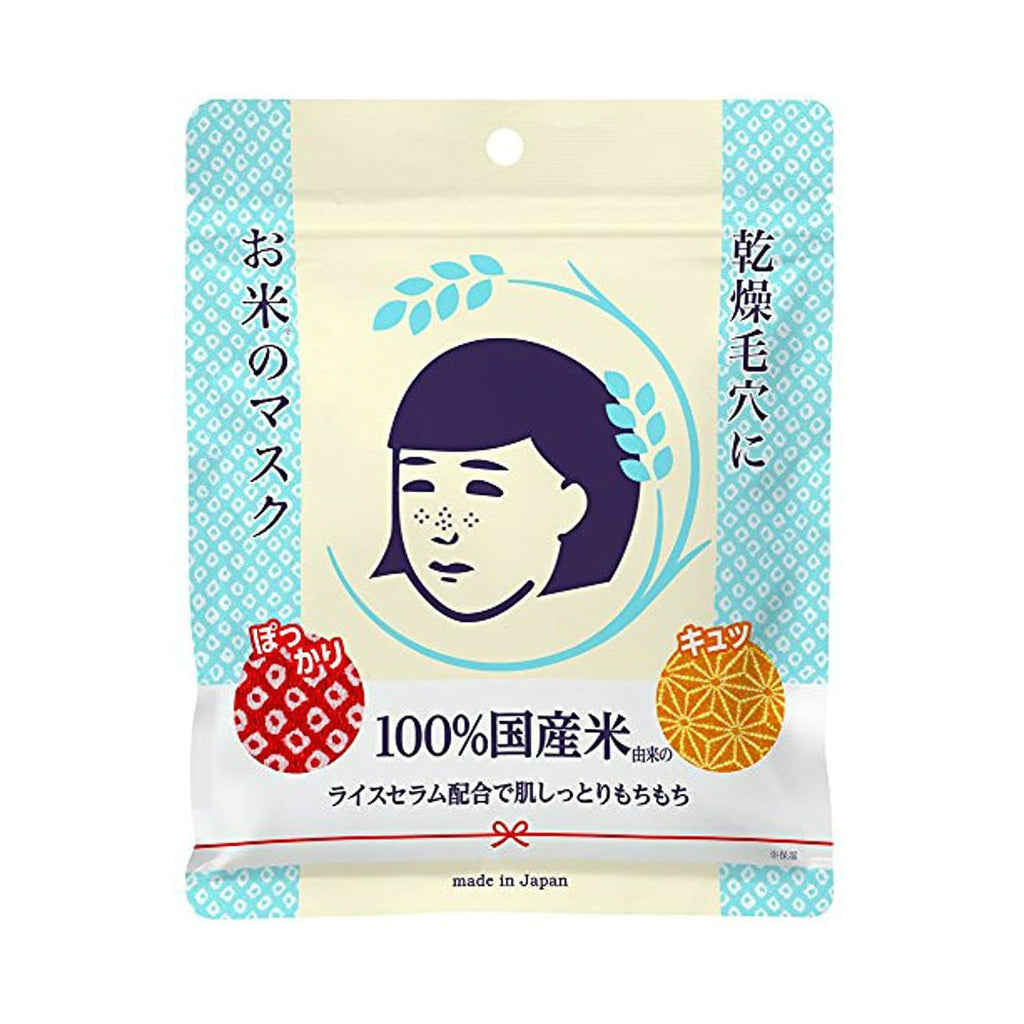 Ishizawa Lab Keana Rice Mask - TokTok Beauty