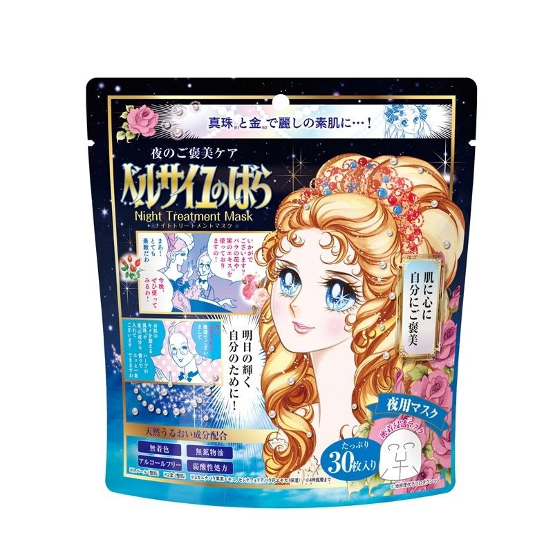 The Rose of Versailles Night Treatment Mask - TOKTOK
