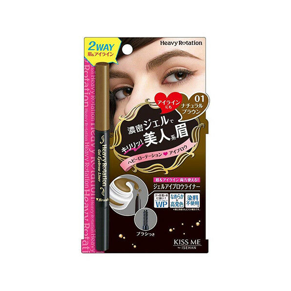 KissMe Heavy Rotation Gel Eyebrow Liner - 01 Natural Brown - TokTok Beauty
