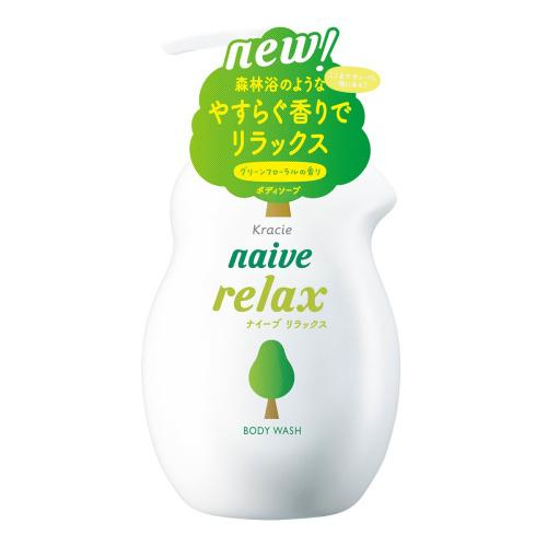 NAIVE Body Wash - TokTok Beauty