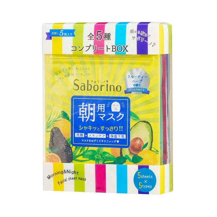 Saborino Face Mask Complete Set - TokTok Beauty