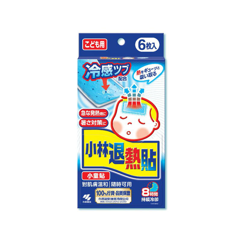 Kobayashi Cooling Gel Sheet - TokTok Beauty