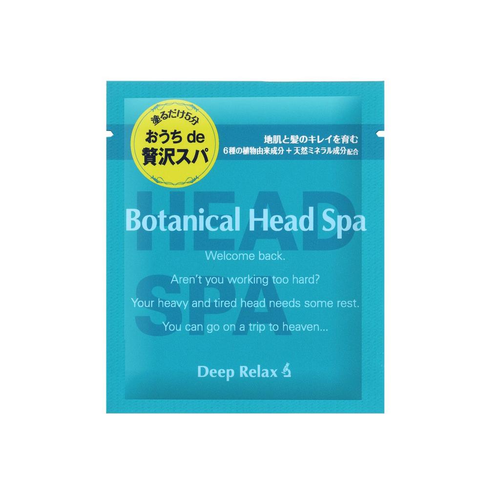 Botanical Head Spa Hair Treatment - TokTok Beauty