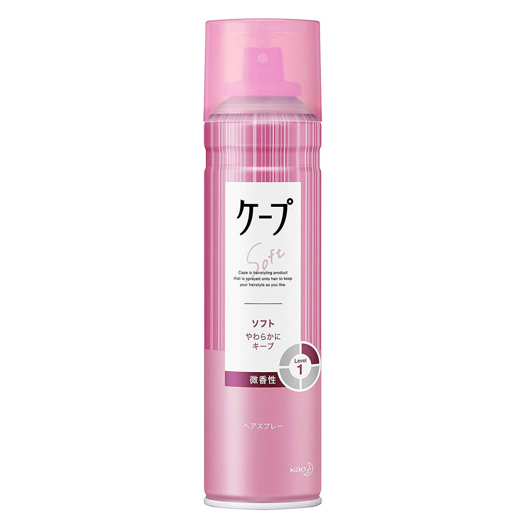 Cape Hair Spray - Soft - TokTok Beauty