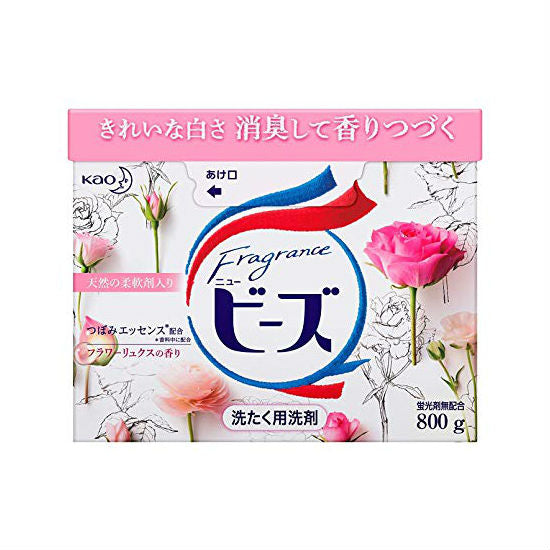 Kao New Beads Laundry Powder With Softener - Rose Scent - TokTok Beauty