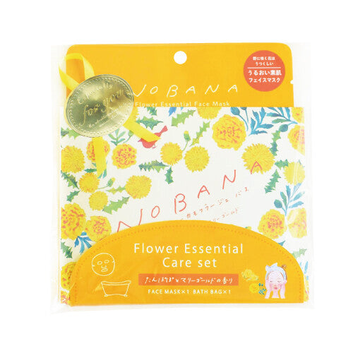 Flower Camouflge Face Mask & Bath Salt - 3 Types - TokTok Beauty