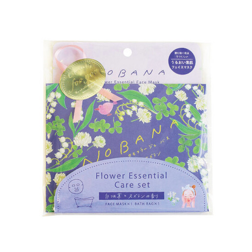 NOBANA Flower Camouflge Face Mask & Bath Salt - 3 Types - TokTok Beauty