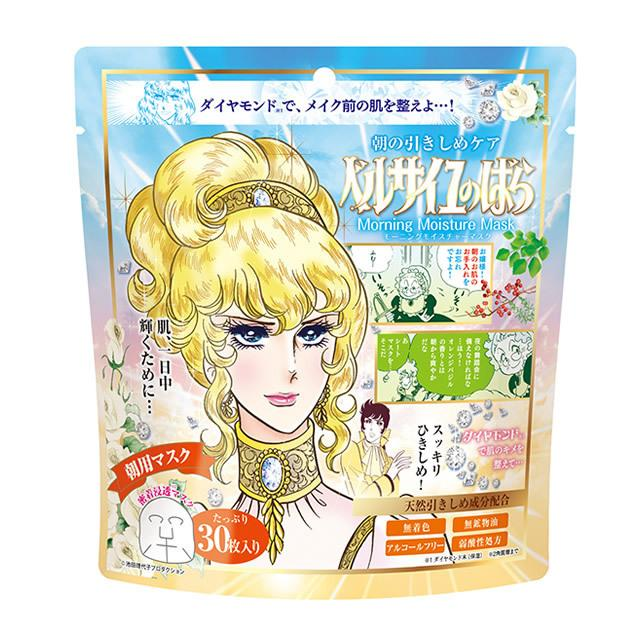 The Rose of Versailles Morning Moisture Mask - TokTok Beauty