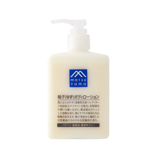 Matsuyama M-Mark Grapefruit Body Lotion - TokTok Beauty