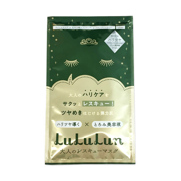 LuLuLun One Night Rescue Mask - 1 Sheet - TokTok Beauty
