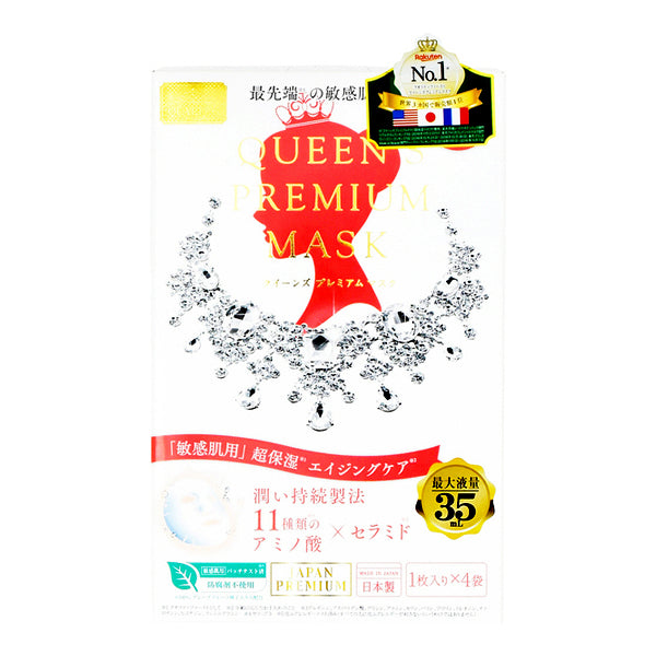Queen's Premium Mask Intensive Hydrating Mask - 1 Box of 4 Sheets - TokTok Beauty