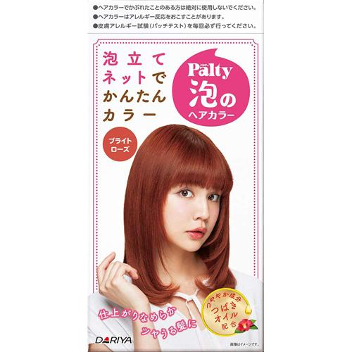 Palty Bubble Hair Color (More Colors)