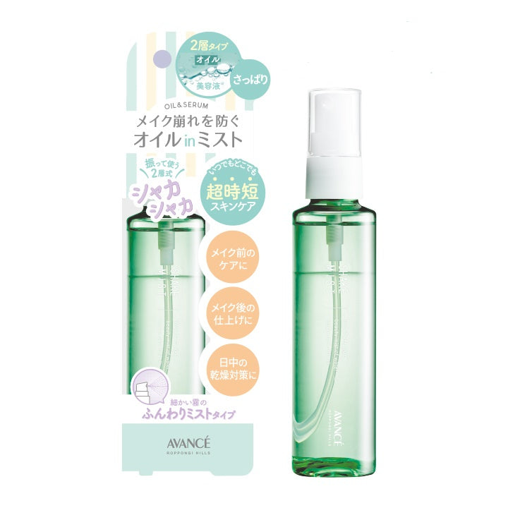 Makeup Fixing Shake Mist - Fresh - TokTok Beauty