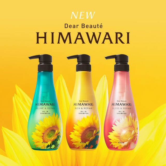 Dear Beaute Himawari Oil In Shampoo - TokTok Beauty