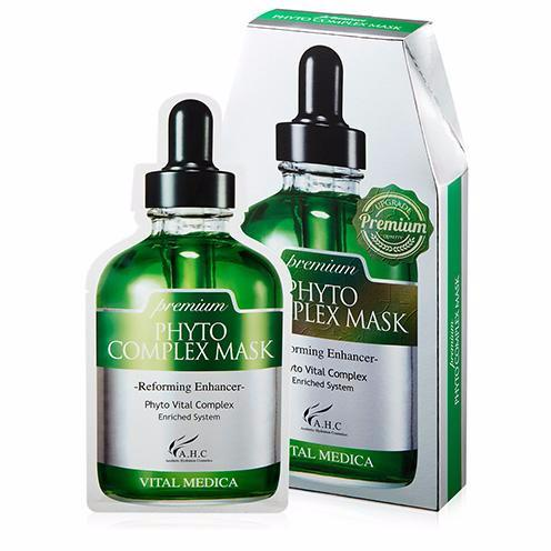 Phyto Complex Mask - 1 Box of 5 Sheets - TOKTOK