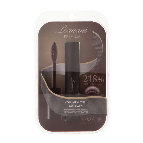 Premium Mascara - Brown (New) - TokTok Beauty