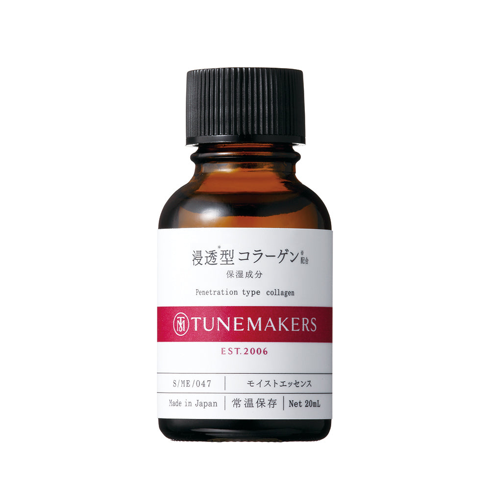 Tunemakers Penetration Type Collagen M20-12 - TokTok Beauty