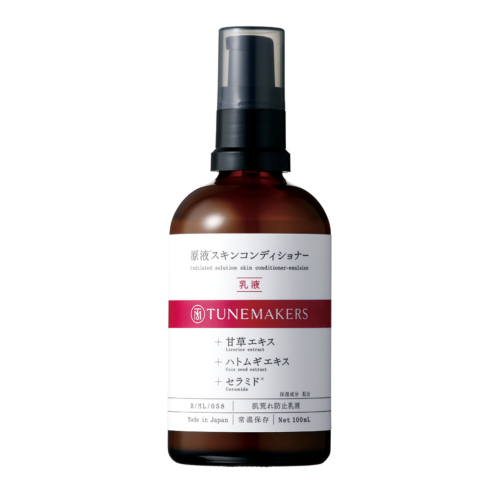 Tunemakers Skin Conditioning Emulsion - TokTok Beauty