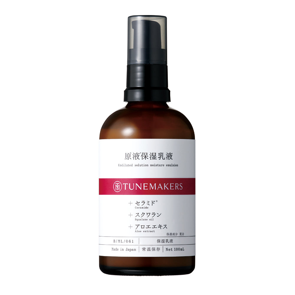 Tunemakers Moisturizing Emulsion - TokTok Beauty