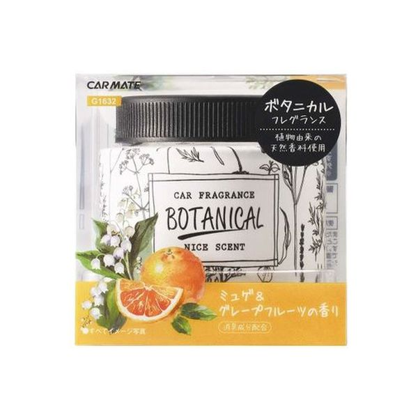 CARMATE Botanical Car Fragrance - 2 Types - TokTok Beauty