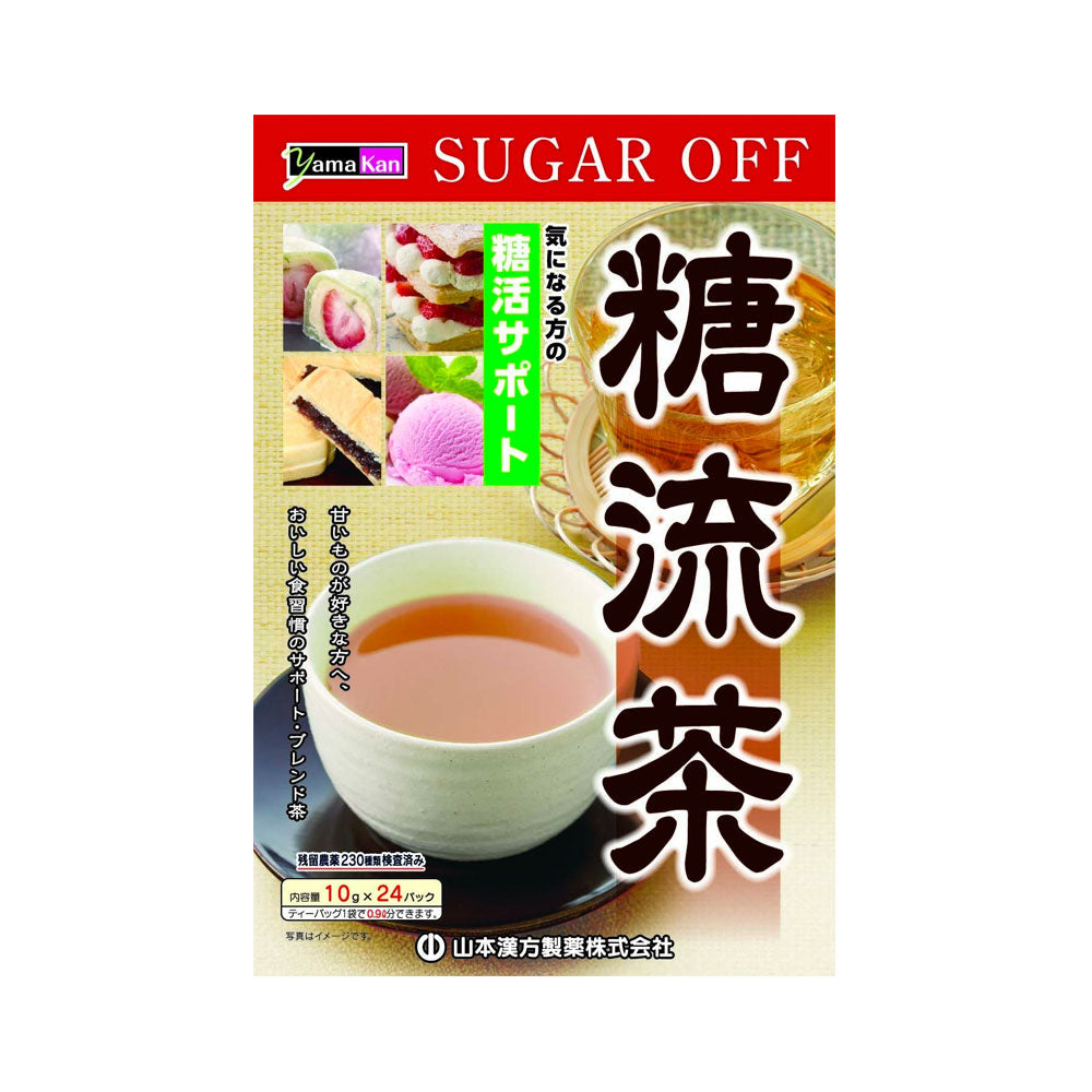 Yamamoto Mixed Herbal Tea Sugar Flow - TokTok Beauty