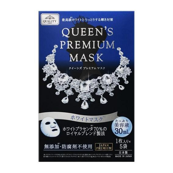 Queen's Premium Mask White - 1 Box of 5 Sheets - TokTok Beauty