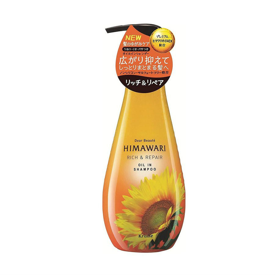 Kracie Dear Beaute Himawari Oil In Shampoo - TokTok Beauty