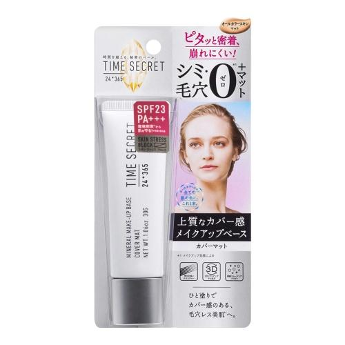 MSH Time Secret Mineral Makeup Base - TokTok Beauty