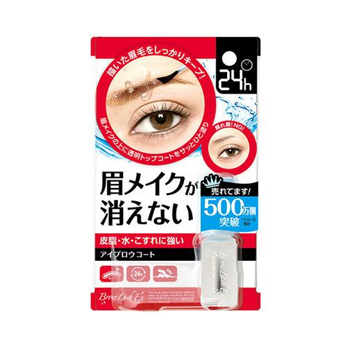 Browlash EX Eyebrow Coat - TokTok Beauty