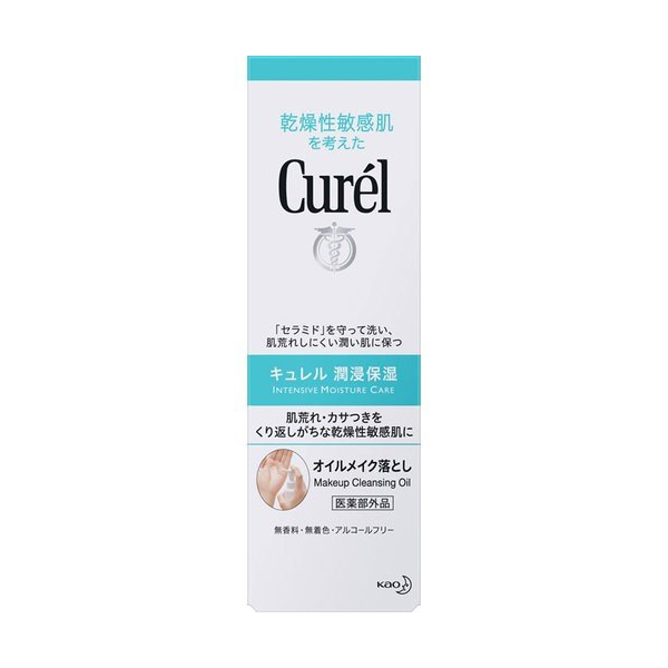 Curel Makeup Cleansing Oil - TokTok Beauty