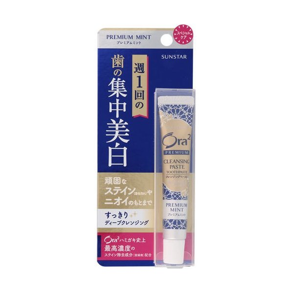 Ora2 Premium Cleansing Dental Paste - TokTok Beauty