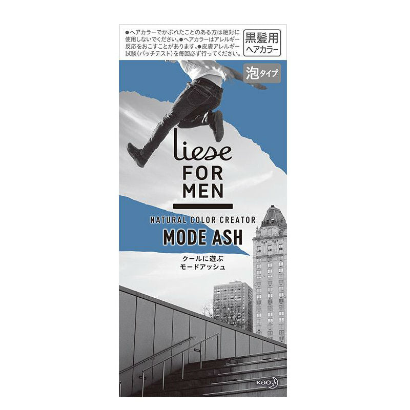 Liese Natural Hair Color For Men - TokTok Beauty
