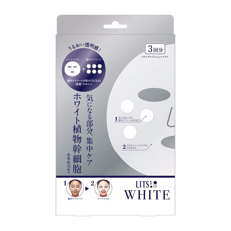 White Stem Bright Shot Mask - 1 Box of 3 Sheets - TokTok Beauty