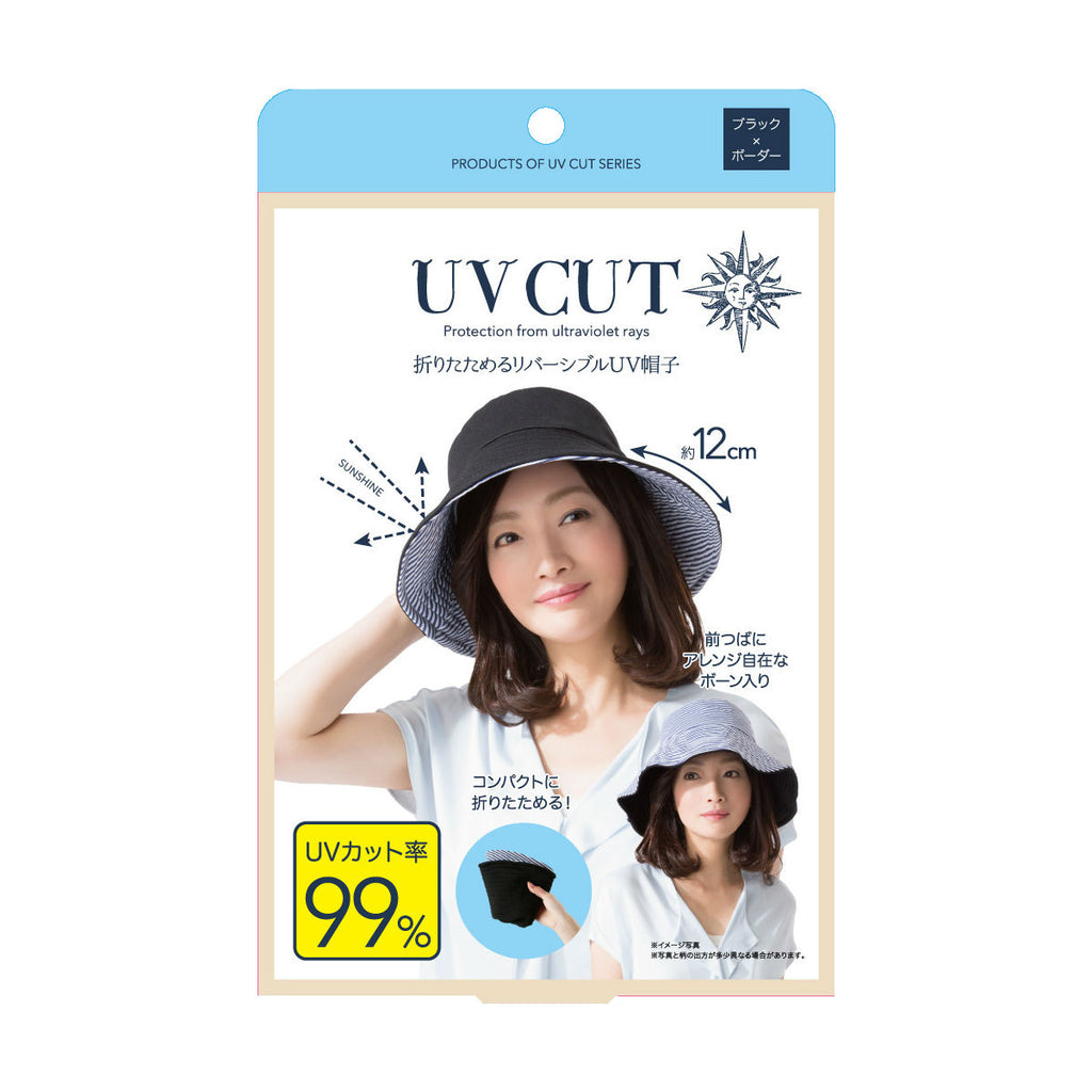 UVCUT Reversible Sun Protection Hat - TokTok Beauty