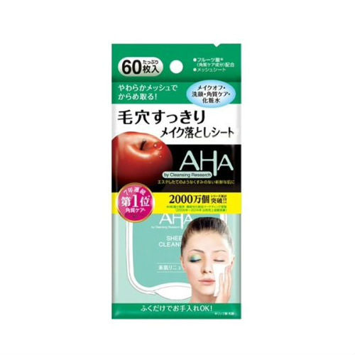 BCL AHA Cleansing Sheet - TokTok Beauty