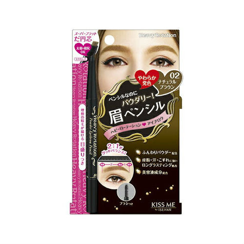 KissMe Heavy Rotation Powder Eyebrow Pencil #02 Natural Brown - TokTok Beauty