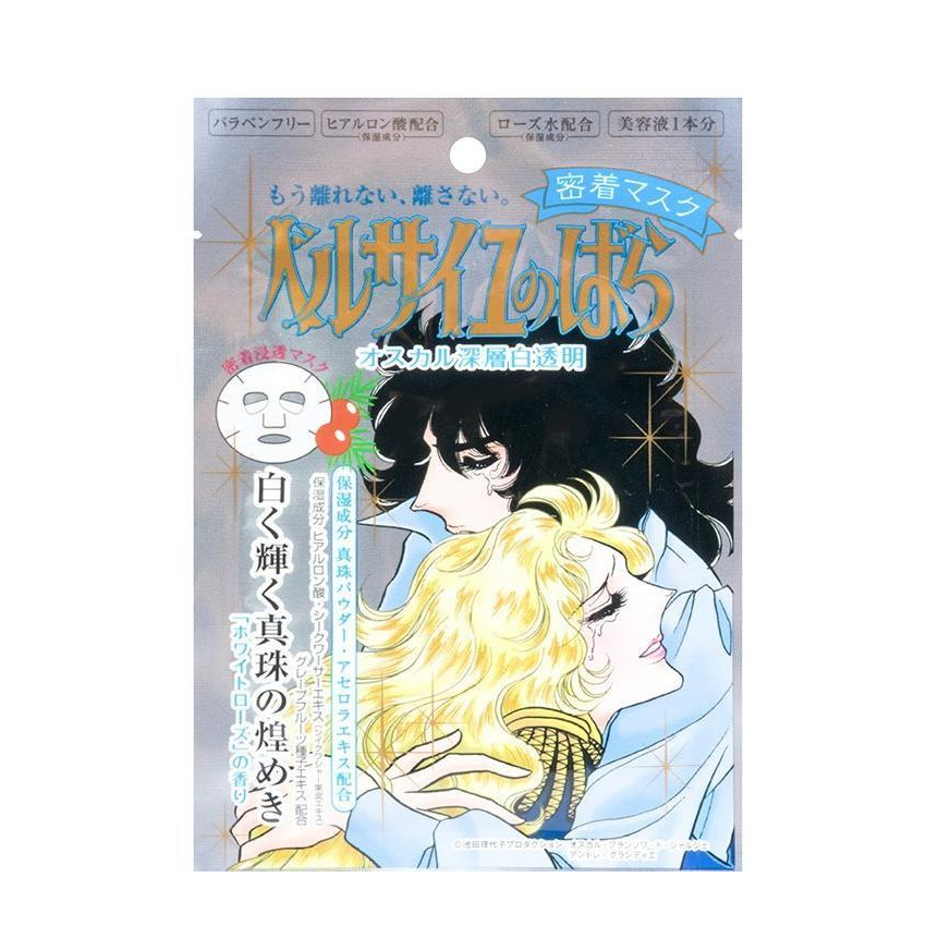 The Rose of Versailles Whitening Facial Mask - TokTok Beauty