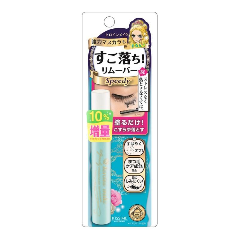 KissMe Heroine Make Mascara Remover