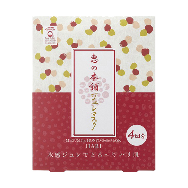 Glowing Enrich Jelly Gelee Mask - 1 Box of 4 Sheets - TokTok Beauty