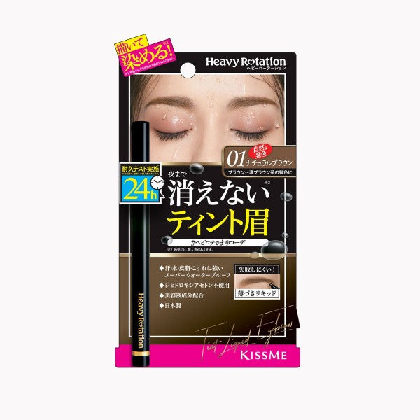 ISEHAN KissMe Heavy Rotation Tint Liquid Eyebrow - TokTok Beauty