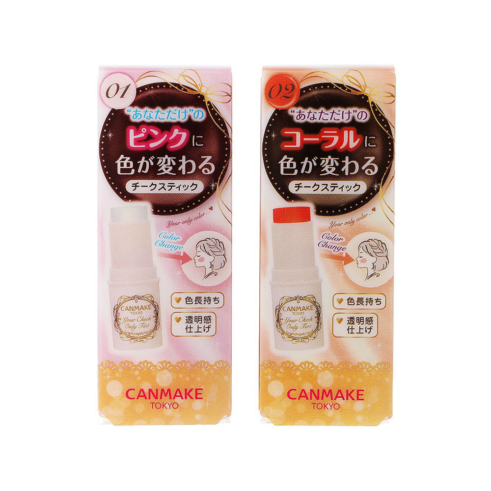 CANMAKE Your Cheek Only Tint - TokTok Beauty