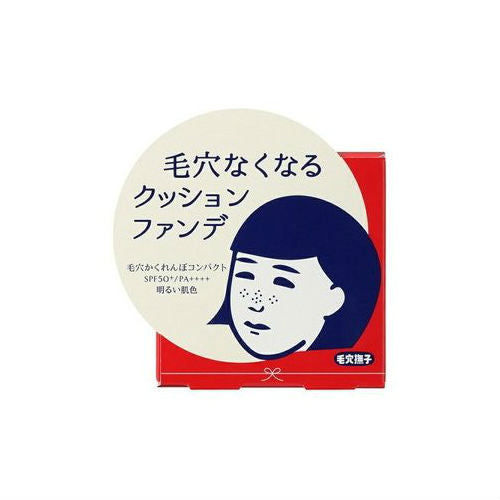 Ishizawa Lab KEANA Goodbye Pore Foundation - TokTok Beauty