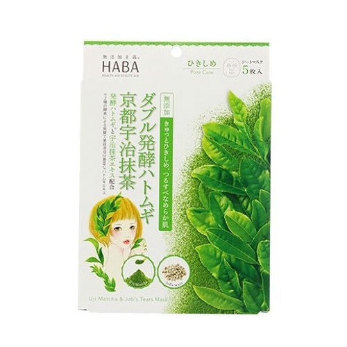 Uji Matcha & Job's Tears Mask - 1 Box of 5 Sheets - TokTok Beauty