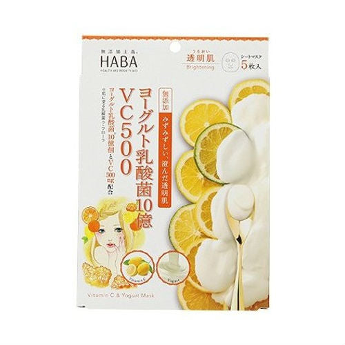 HABA Vitamin C & Yogurt Mask - 1 Box of 5 Sheets - TokTok Beauty