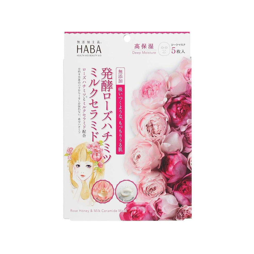 HABA Rose Honey & Milk Ceramide Mask - TokTok Beauty