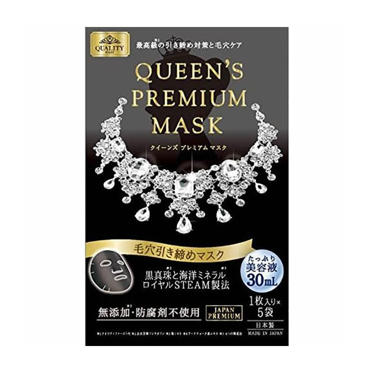 Queen's Premium Mask Pore - 1 Box of 5 Sheets - TokTok Beauty