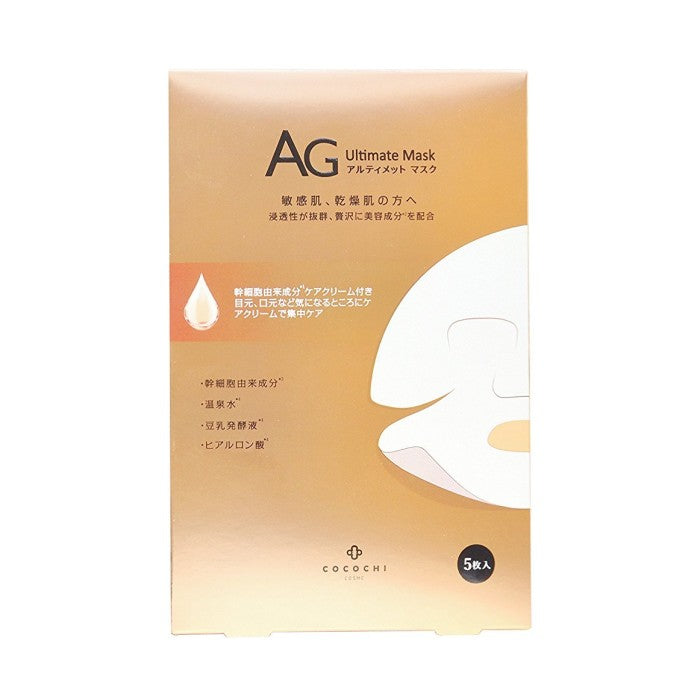 Japan Cocochi AG Ultimate Facial Mask - Aging Care - TokTok Beauty