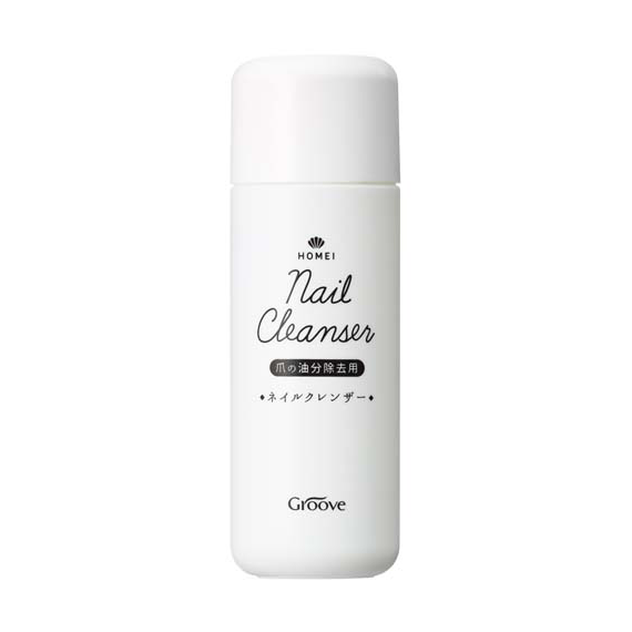 Weekly Nail Cleanser - TokTok Beauty